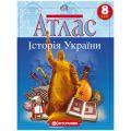 Атлас 8кл История Украины