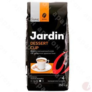 Кофе Jardin Dessert cup в зернах 250г