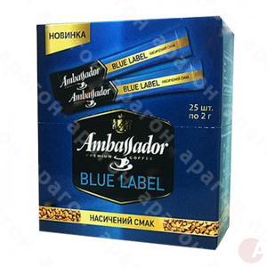 Кофе Ambassador Blue Label , стик 2г25 шт/кор