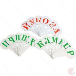 Веер букв русский алфавит Синтез