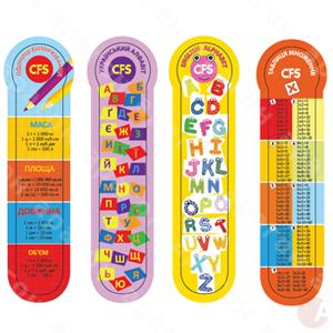 Закладки серии Education CF69105