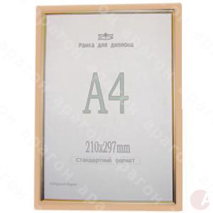 Фоторамка 21х30 пласт багет 15-013 Св. Дуб