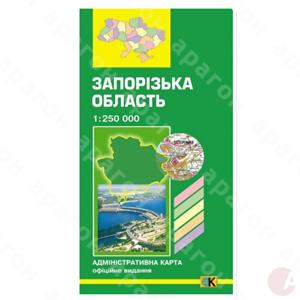 Карта Запорожской области полит-админ 1:250 000