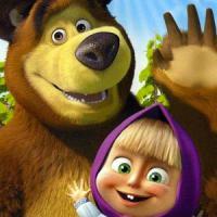 Маша и Медведь – любимые персонажи