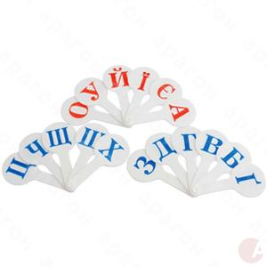 Веер букв украинский алфавит Синтез