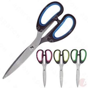 Ножницы 20.7см Jobmax 4534