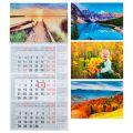 Календарь квартальный 2019 с курсором 1 пружина БОЛЬШОЙ