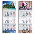 Календарь квартальный 2019 с курсором 3 пружины белый тигр