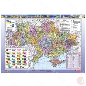 Карта Украины политико-админ. 1:3 000 000 картон ламин 65х50см