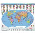 Карта Мира политич. 1:70 000 000 ламин 45х53см