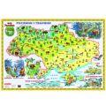 Карта Рослини і тварини. Моя Україна 100х70